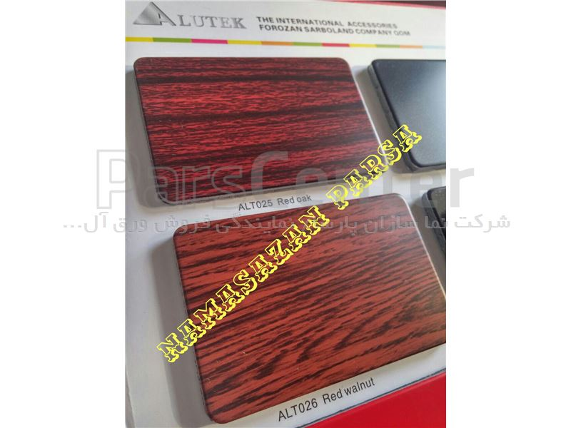 ورق کامپوزیت طرح چوب( Wood ) با۲طرح رنگبندی الوتک ALUTEK
