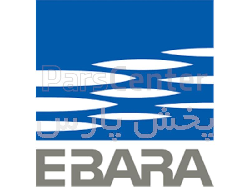 پمپ  ابارا 1 اسب بشقابی ( EBARA ) ساخت ایتالیا مدل CMA 1.00 M/B (پخش پارس)