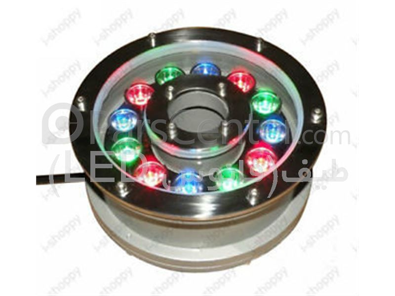 چراغ زیر آبی توکار 18 واتRGB