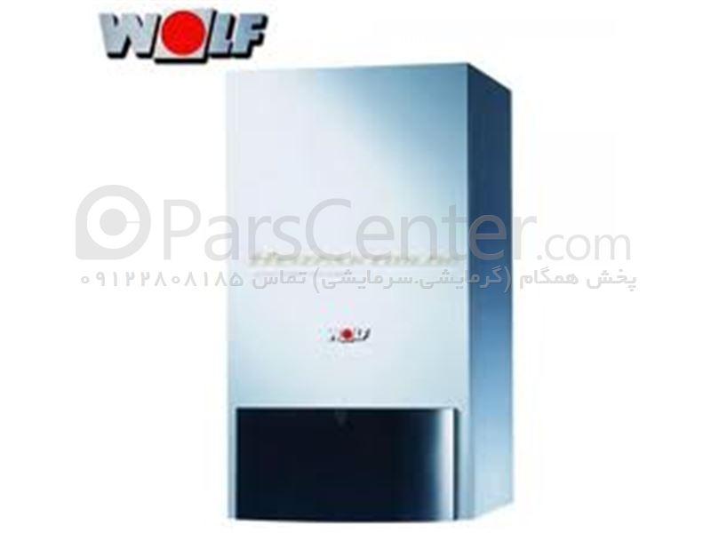 پکیج ولف ( WOLF ) ساخت آلمان (شوفاژ دیواری فن دار دو مبدل)