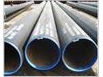 اخبار لوله و اتصالات،قیمت های روز آهن آلات،واردات لوله ،پخش آهن آلات صنعتی و ساختمانی