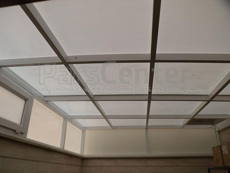 سقف پاسیو منطقه پاسداران کد 01 PN