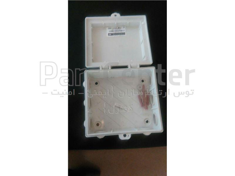 جعبه تقسیم ضد حریق C2119