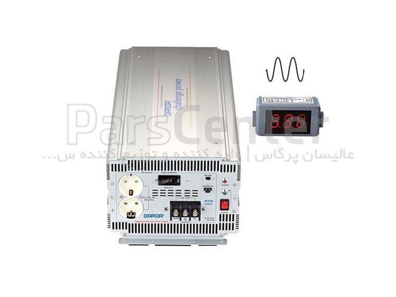 اینورتر خورشیدی DARDA 2000w