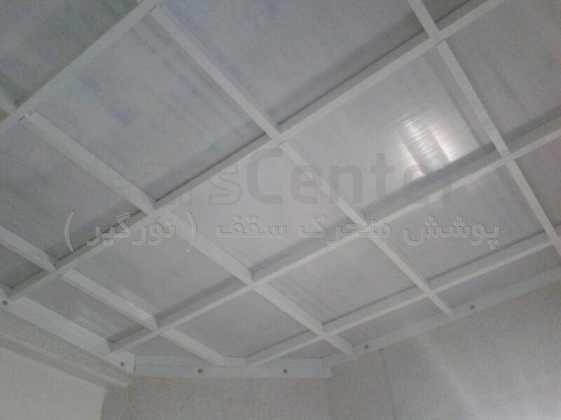 سقف پاسیو ( پل رومی - سهیل )