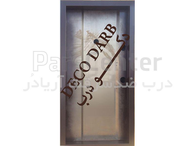 درب ضد سرقت سی ان سی CNC کد 3001