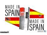 قفل برقی درب چوبی OPENERS اسپانیا