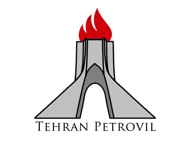 طهران پتروویل