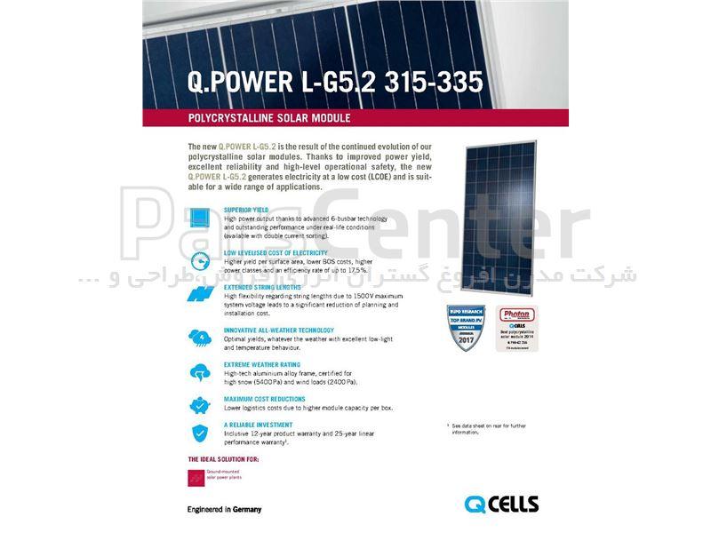 فروش ویژه پنل خورشیدی پلی کریستالQceall آغاز شد