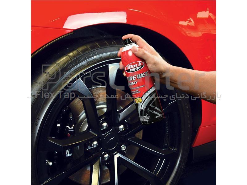 اسپری براق کننده تایر بلک مجیک Black Magic Tire Wet Spray امریکا