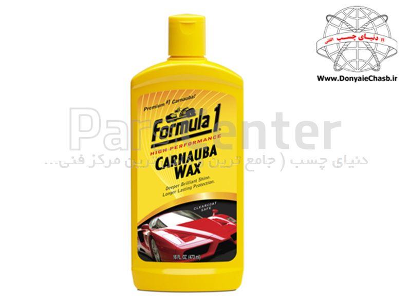 واکس مایع کارناوبا خودرو  Formula 1 CARNAUBA CAR WAX  آمریکا