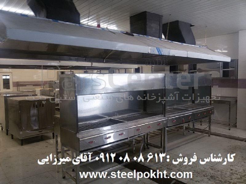 تجهیزات آماده سازی آشپزخانه صنعتی