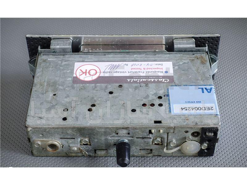 پلمپ برچسبی اثرگذار استاندارد جعبه بغل ماشین