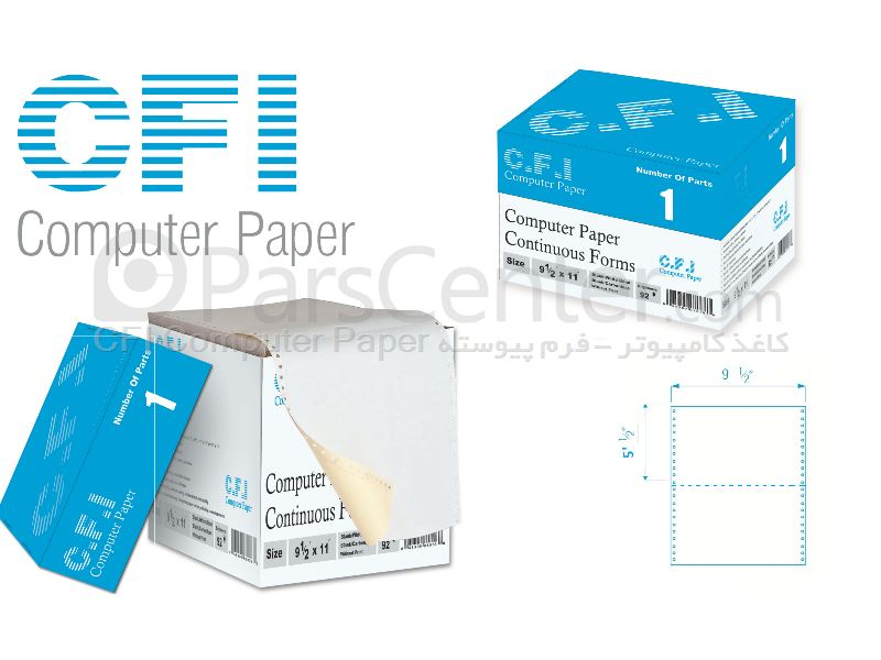 فرم پیوسته هشتاد ستونی یک نسخه 2L CFI