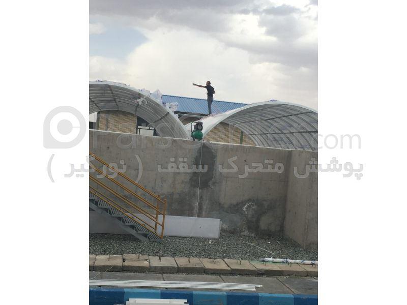 پوشش حوضچه های تصویه آب - شرکت آب منطقه ای خراسان جنوبی - تصویه خانه آب شرب بیرجند