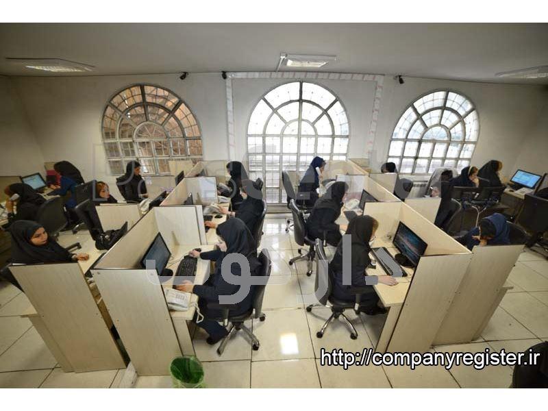 ارائه ی مجوز لازم به مرجع ثبت شرکت ها به منظور تاسیس و ثبت شرکت تجارتی