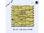 تایل میکس کد 17172