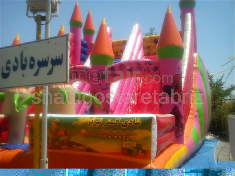 Inflatable play equipment code 7