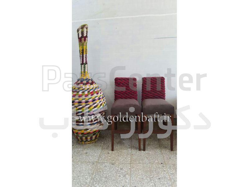 صندلیهای کانتر گلدن