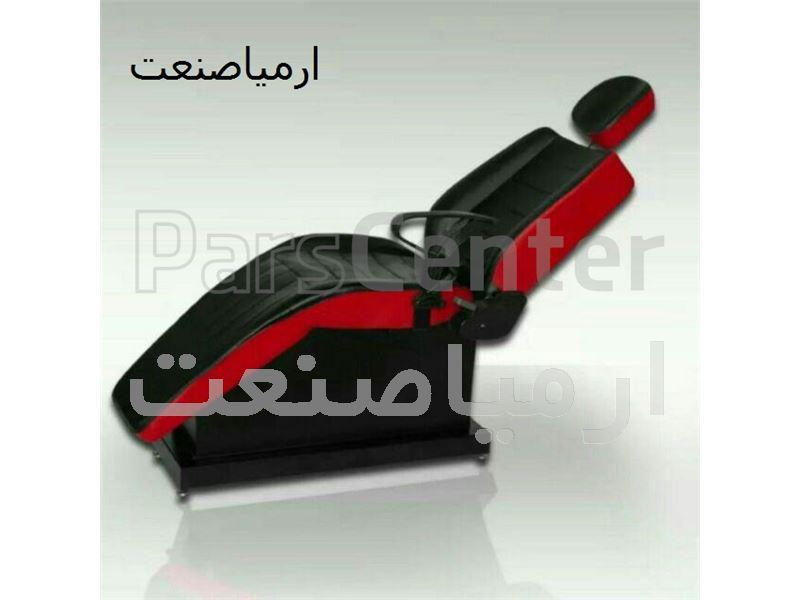 صندلی طرح برقی و میکاپ زنانه