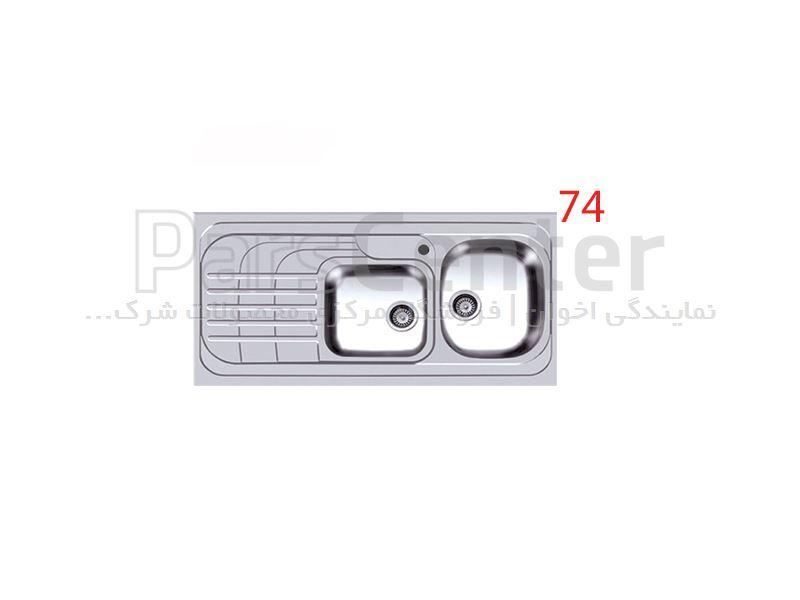 سینک ظرفشویی روکار اخوان فانتزی دو لگن مدل 74