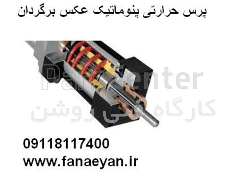 دستگاه چاپ کیسه تبلیغاتی پنوماتیک09118117400