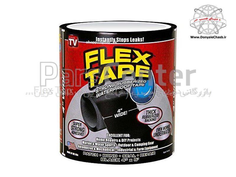 پخش عمده چسب قوی تعمیراتی فلکس تیپ Flex Tape (سیاه-4*5 ) آمریکا