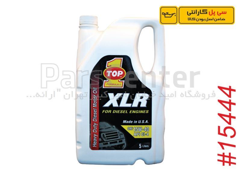 روغن موتور 15W-40 مینرال تاپ وان / سی پل گارانتی  TOP1 OIL 15W-40 Mineral CipolGuarantee