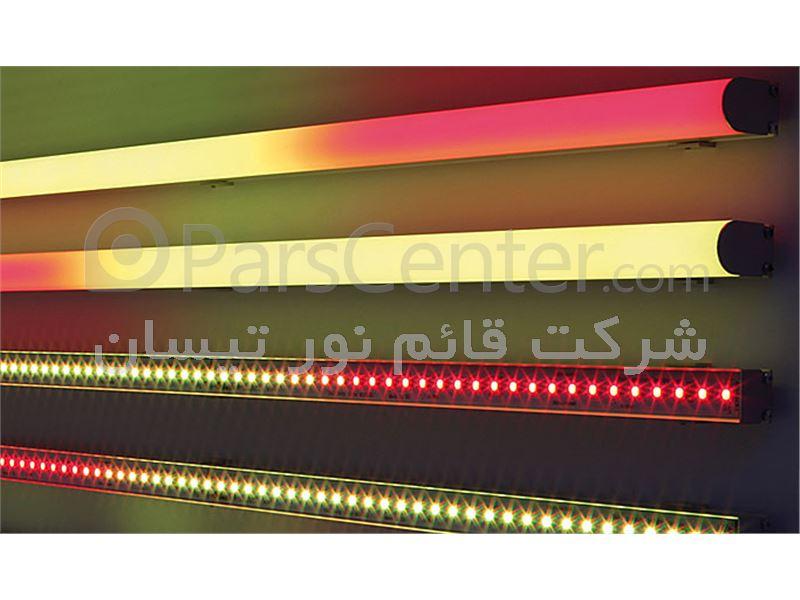اجرای فوق حرفه ای نورپردازیDMX