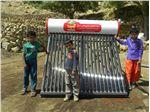 آبگرمکن خورشیدی 200 لیتری آویسا