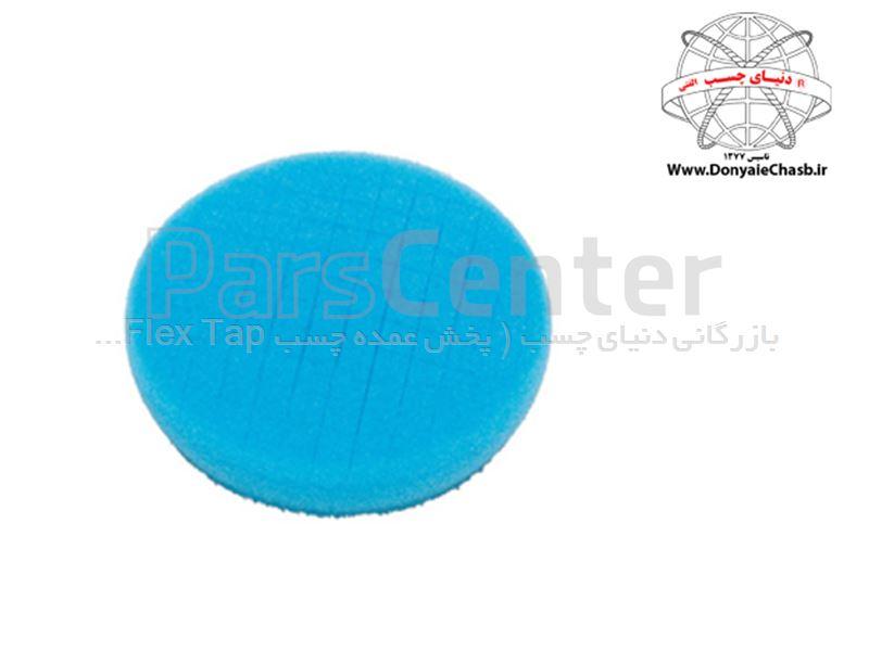 پد پولیش آبی زبر وورث Wurth Blue Hard Polishing Pad آلمان