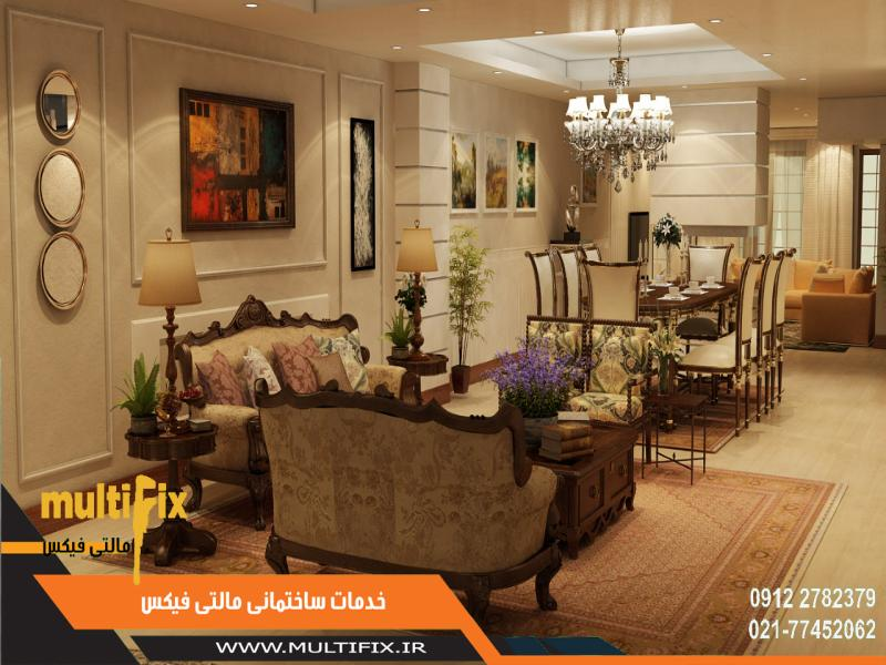 طراحی دکوراسیون داخلی، معماری و طراحی داخلی منزل و بازسازی ساختمان های مسکونی و تجاری
