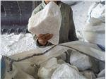 نمک و سنگ نمک کوبیده در بیگ بگ برای دام و طیور