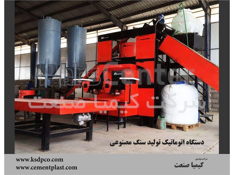 خط تولید نیمه اتومات سنگ مصنوعی - محصولات ماشین آلات تولید سنگ ...خط تولید نیمه اتومات سنگ مصنوعی