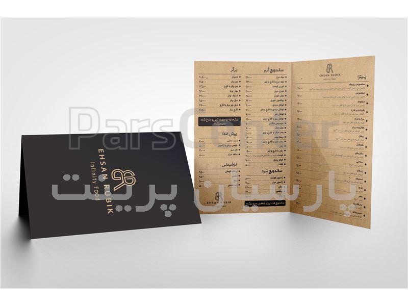 طراحی و چاپ بروشور کرافت A4