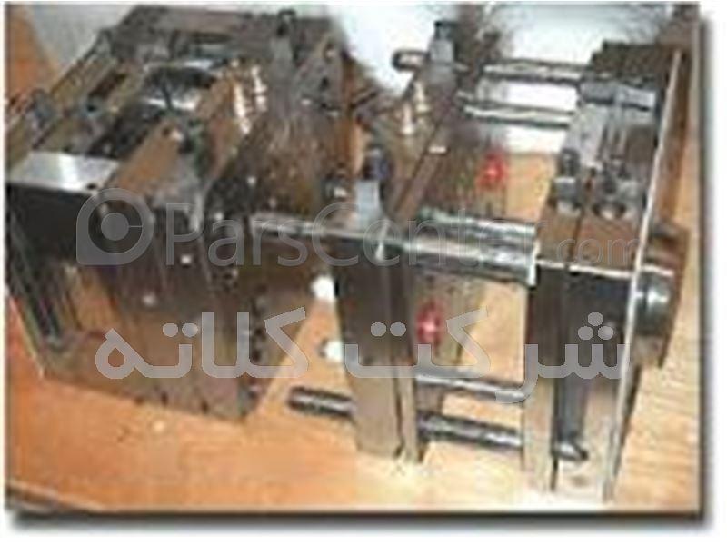 ساخت و تعمیرات قالب های دستگاه تزریق پلاستیک