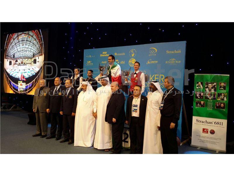 مراسم استقبال از سهيل واحدي قهرمان اسنوكر جهان