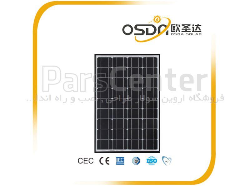 پنل خورشیدی 100 وات OSDA solar - isola