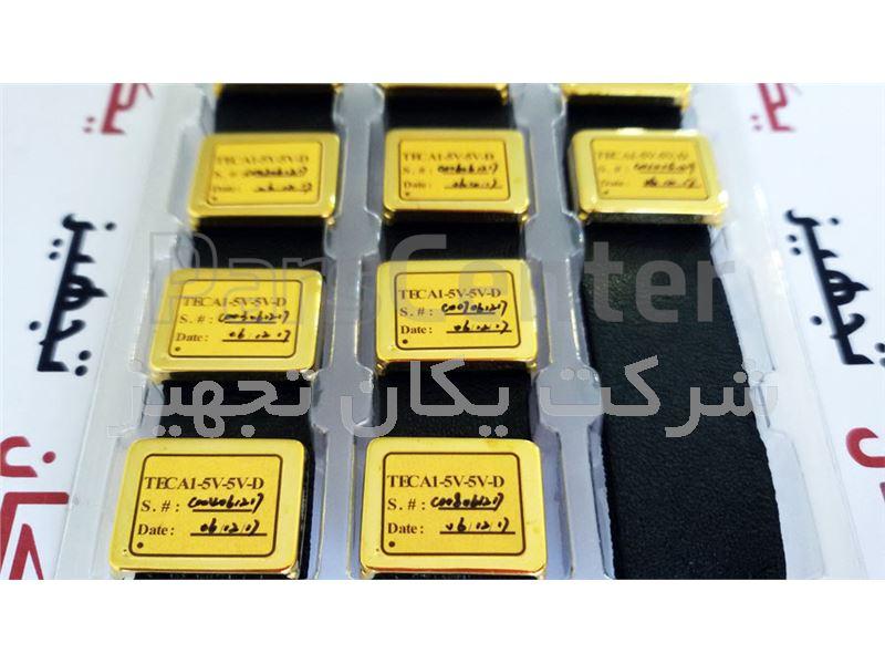 فروش و تامین المان سرد کننده (Analog Technologies TEC (ThermoElectric Cooling