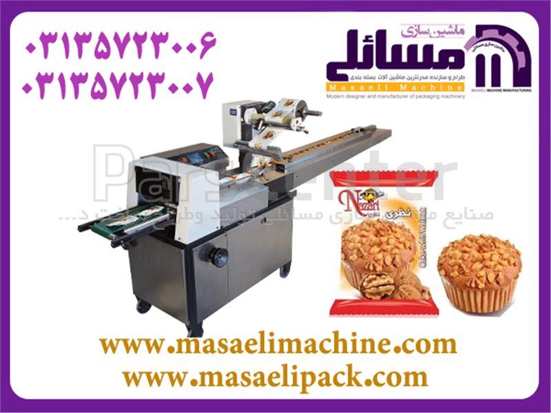 دستگاه بسته بندی کیک ماشین سازی مسائلی