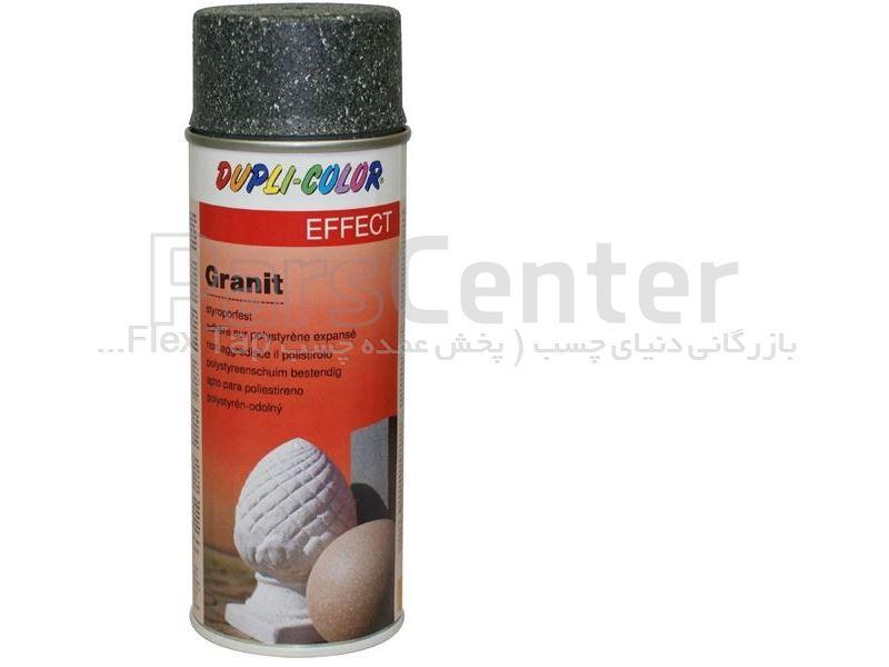 اسپری رنگ گرانیت دوپلی کالر Dupli-Color Effect Granit امریکا