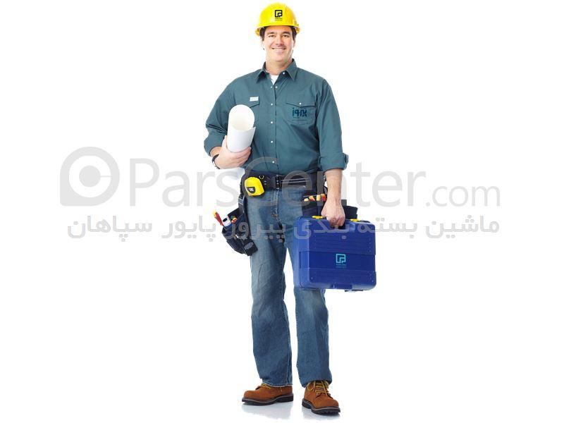 تعمیر و نصب ماشین آلات بسته بندی