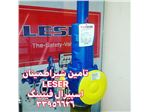 شیر اطمینان FULL LIFT SAFETY VALVES