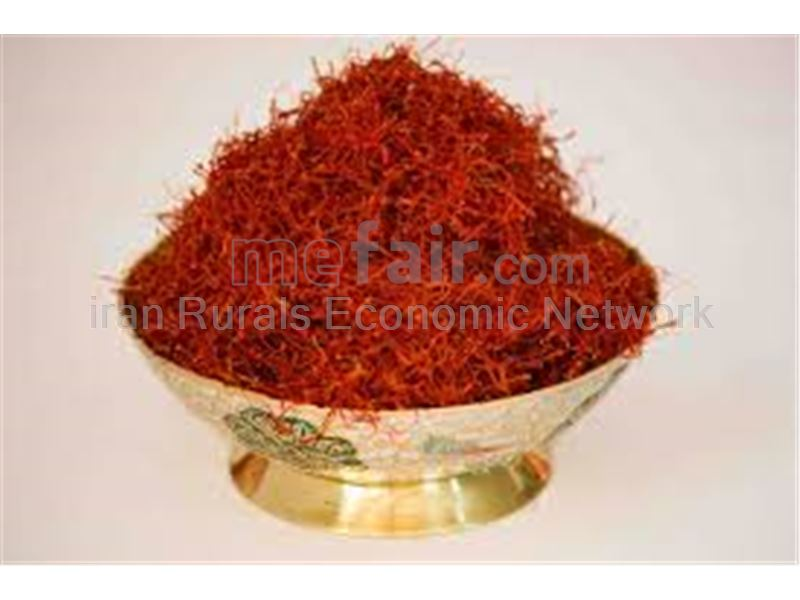 iran Saffron's business network
