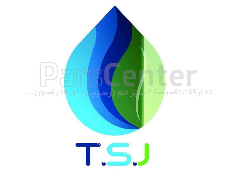 فیلتر کارتریج تصفیه آب فشرده پروپیلن N95