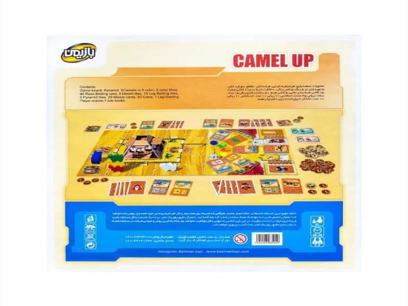 بازی فکری شترسواری | Camel Up