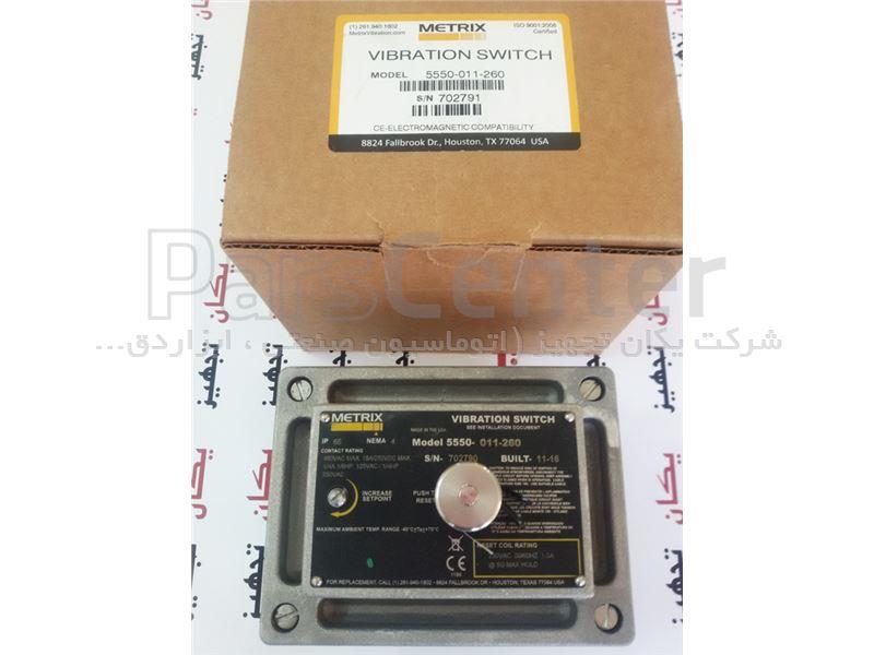 فروش سوئیچ لرزشی مکانیکی متریکس (Metrix Mechanical Vibration Switch 5550)