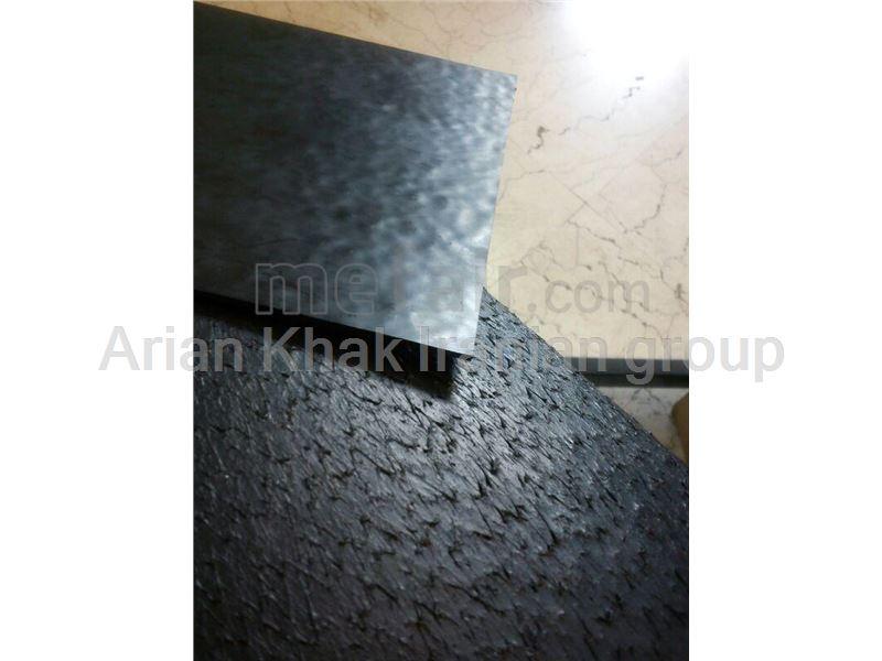 Textured Geomembrane