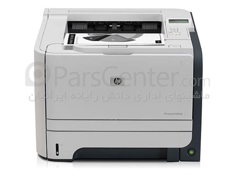پرینتر HP 2055DN