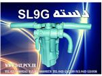 دسته ابزار بادی  SL9G